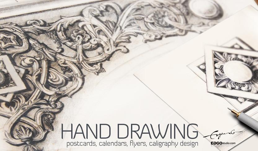 eggo-handdrawing